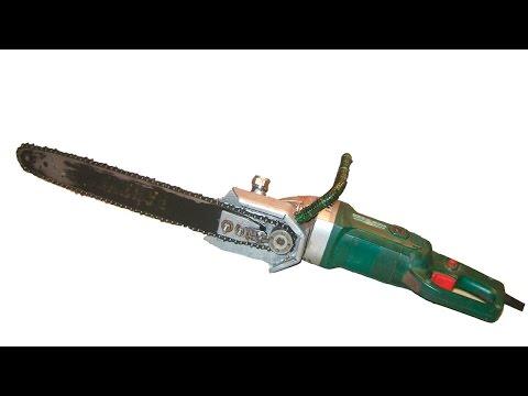 САМОДЕЛЬНАЯ ЭЛЕКТРОПИЛА ИЗ БОЛГАРКИ 2 ( УСТРОЙСТВО) .Homemade electric saws OF LBM