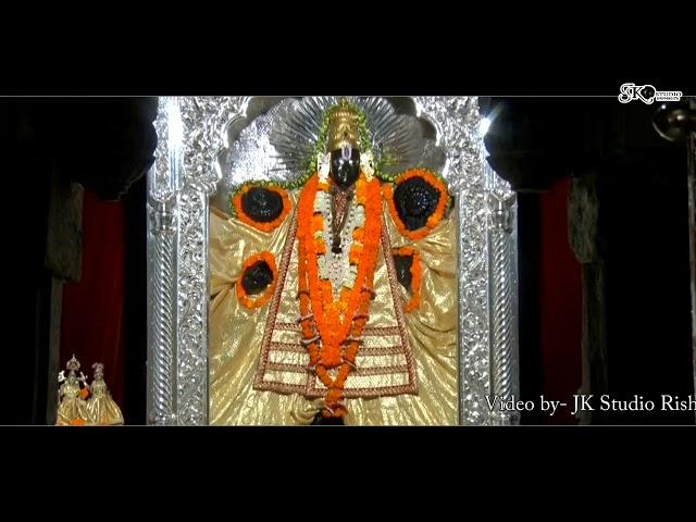 Hrishikesh shiri Bharat bhagwan ji.
