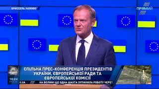 Дональд Туск: Економіка України виходить з кризи і демонструє позитивну динаміку