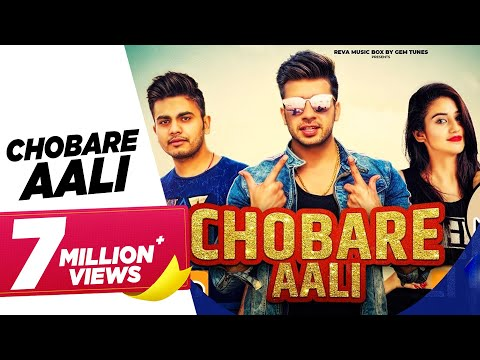 चौबारे आली | CHOBARE AALI (OFFICIAL VIDEO) | ROHIT TEHLAN & AMANRAJ GILL
