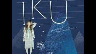 IKU - Fine(フィーネ)