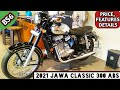 2021 Jawa Classic 300 Abs Full Detailed Review   @consumerabs