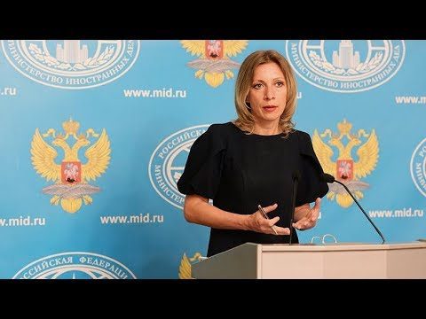 Russian FM spokesperson Zakharova holds weekly briefing