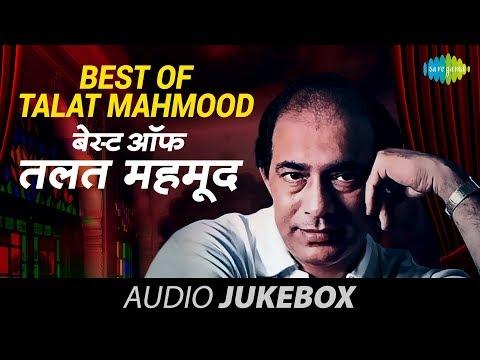 Best of Talat Mahmood - Vol 2 | Jayen To Jayen Kahan | Audio Jukebox
