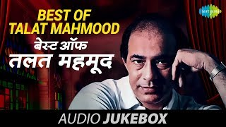 Best of Talat Mahmood - Vol 2 - Jukebox - Full Songs - Bollywood Evergreen Collection