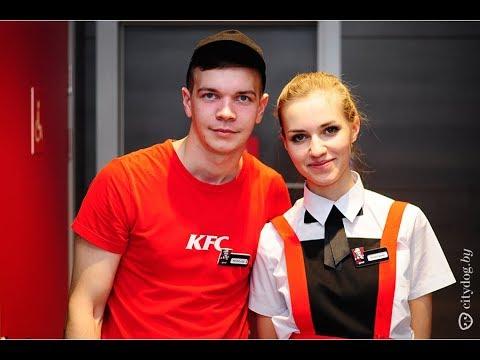 KFC Заполнить Анкету На Работу