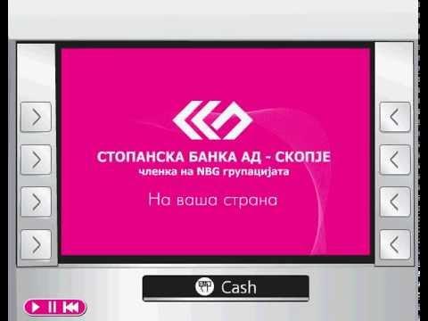 Image result for стопанска банка банкомат