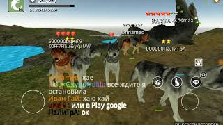 Wolf online Взлом на атаку и бессмертие
