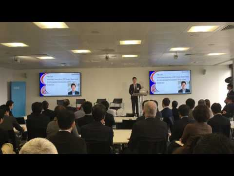 Doreming: The UK-Japan FinTech Initiative