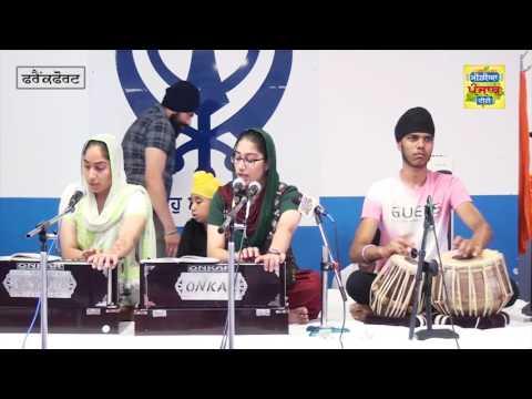 Baba Banda Singh Bahadur JI  Program Frankfurt_ 160816 (Media Punjab TV)