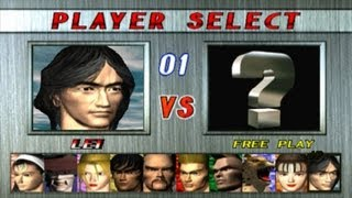 Tekken 2 - Lei Playthrough (PSX)