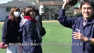 東京工業大学アメリカンフットボール部BUFFALOESのスタッフPVです。 今...