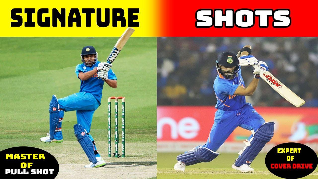 इंडियन क्रिकेटर्स के सिग्नेचर शॉर्ट्स//Signature shots of Indian cricketer/ pull shots/helicopter.