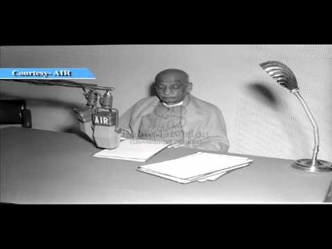 Sardar Vallabhbhai Patel's speech delivered on 12th February, 1949
