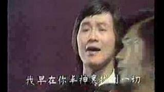 Sam Hui & Francis Yip (early 1970s)