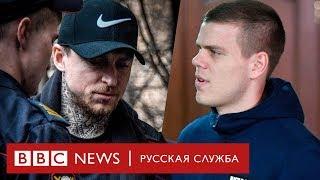 «Таких обычно не отпускают»: глава «Руси Сидящей» об УДО Кокорина и Мамаева