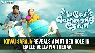 Kovai Sarala reveals about her role in Balle Vellaiya Thevaa