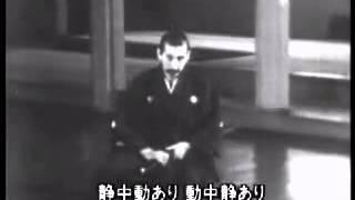 Shitachi Nakayama Hiromichi