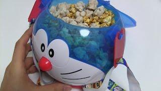 Repeat youtube video Doraemon Nobita's Space Heros Popcorn Box ~ ドラえもん のび太のスペースヒーローズ ポップコーン