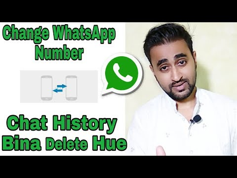 How To Change WhatsApp Number Without Lossing Data || Sent Notification Your WhatsApp Friend,