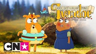 Ланселось | Принц и вор | Cartoon Network