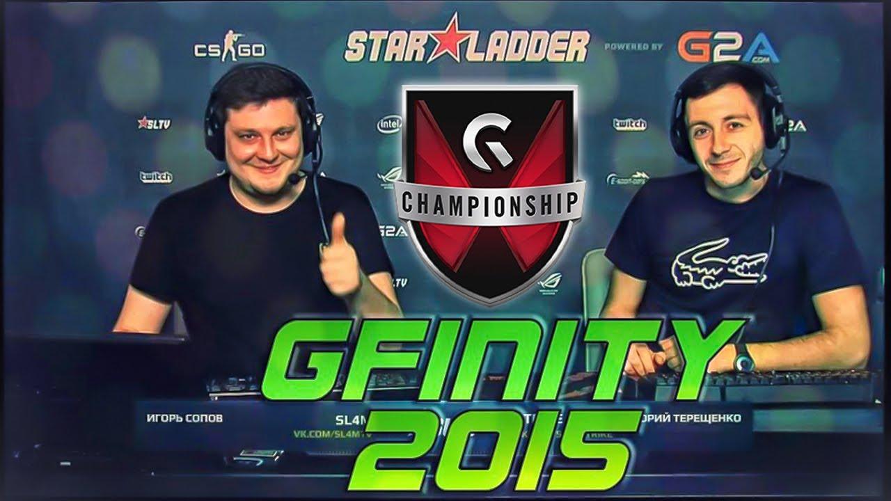 Лучшие моменты CS GO Gfinity 2015 Champion of Champions
