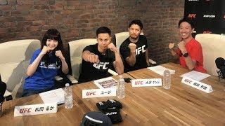 UFC大好きなチュートリアル福田充徳、大沢ケンジ、ユージの3人が現在23...