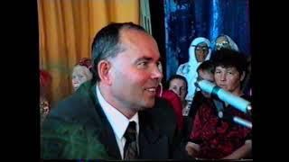 Сеансы 3-6.08.1995г | п. Мари Турек, Марий Эл | Рафик Миннекаев