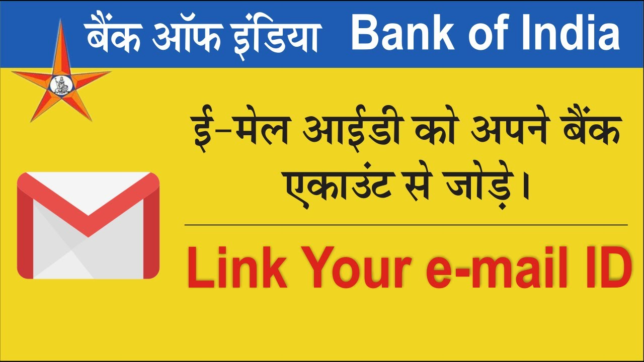 state bank of india email id of customer care