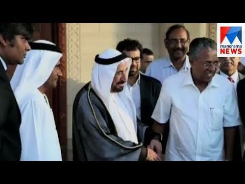 Sharjah ruler will reach Kerala for four day visit | Manorama News