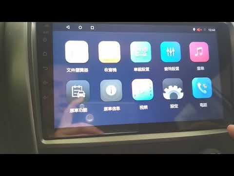 Teyes замена языка с китайского на русский, автомагнитола Андроид