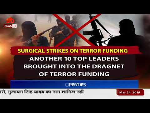 Surgical Strikes on Terror Funding
