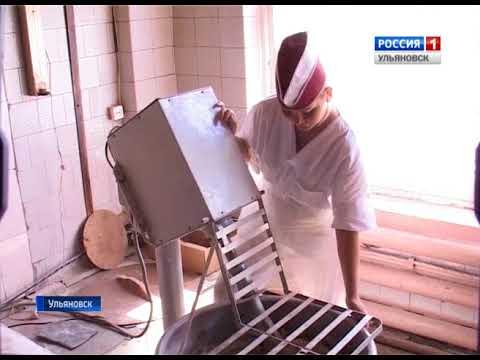 «Новая кооперация» в Ульяновске