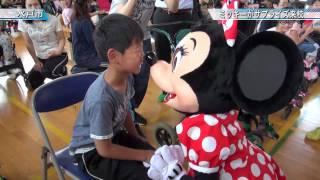 ミッキーマウスが県立水戸特別支援学校を訪れる〈水戸市〉茨城新聞ニュース(2015.6.24)