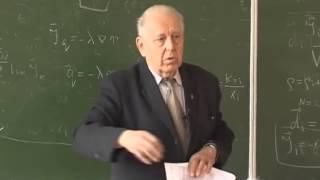 Лекция 14: Уравнения для смесей и газа. Диффузия(В данной лекции рассматриваются уравнения для смесей и газа: массовый диффузионный поток, закон Фика, термо..., 2013-12-27T18:35:32.000Z)