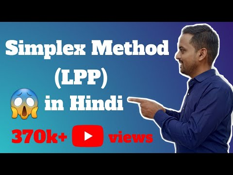 SIMPLEX METHOD ( LPP) IN  EASY WAY IN HINDI