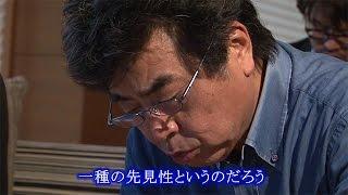 カンブリア宮殿 Ryu's eye(ふくや 社長・川原正孝)