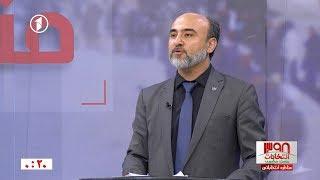 Election Debate - Ep. 11 - مناظرهی انتخاباتی ۱۳۹۸