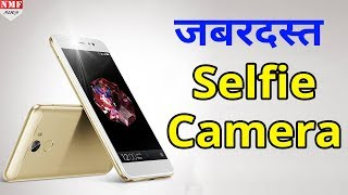 20MP Selfie Camera के साथ Gionee A1 Lite हुआ भारत में Launch,जाने Price, Specification & Features