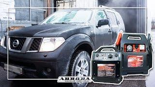 Полярный тест пускачей AURORA DOUBLE DRIVE