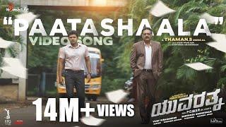 Paatashaala - Yuvarathnaa (Kannada Video Song)  Puneeth Rajkumar   Santhosh Ananddram  Vijay Prakash