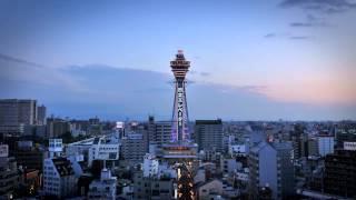 西日本シロアリ TV-CM「日本の、そこらに。(新世界)」篇 【2014年版】