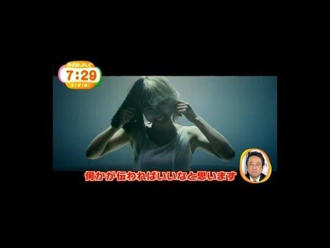土屋太鳳 Siaの日本版MVでセクシーダンス披露