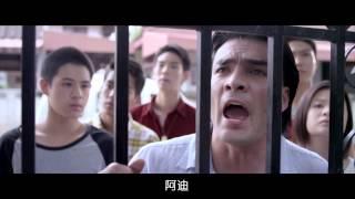 泰國電影《痞客青春》中文字幕預告片(影院版預告)
