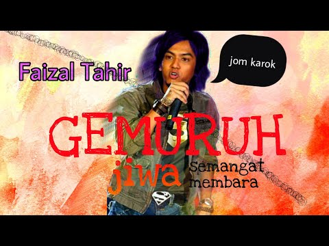Faizal Tahir - Gemuruh karaoke tanpa vokal
