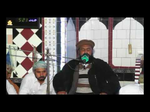 qari muhammad iqbal rizvi aqa de mehfil chak no 6 ram nagar nankana sahib part 3