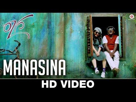 Manasina | Raaga | Mithra & Bhaama | Karthik & Anuradha Bhat | Arjun Janya