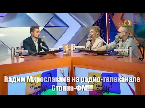 знакомство с девушками для секса без регистрации с номерами в москве