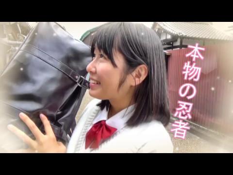 【観光PR短編ドラマ】今井町 「忍者VS女子高生」 さて、結末は・・・!?