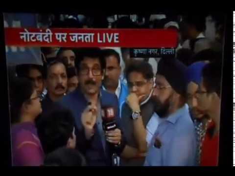 Notbandi par Janta Live on IBN7 - News 18 India : B S Vohra